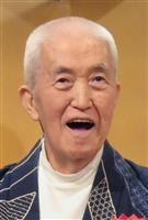 永六輔 - タレント、放送作家、作詞家