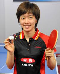 石川佳純 - 卓球選手