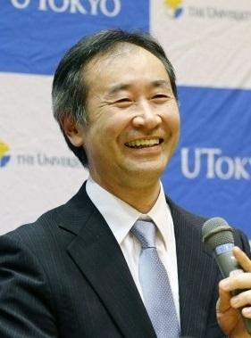 梶田隆章 - 物理学者、天文学者