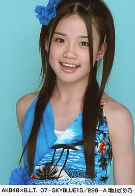 加弥乃 - 女優、タレント、歌手・元 AKB48