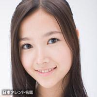 草刈麻有 - 女優