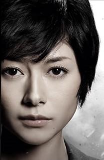 真木よう子 - 女優
