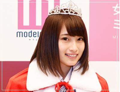 永井理子 - モデル