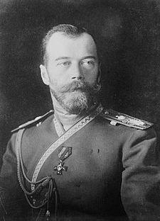 ニコライ2世 - ロシア帝国皇帝