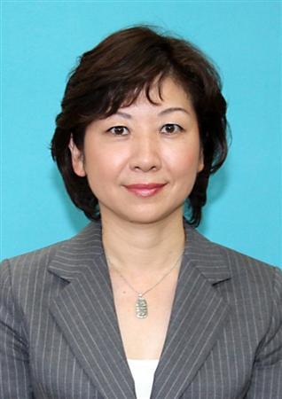 野田聖子 - 政治家