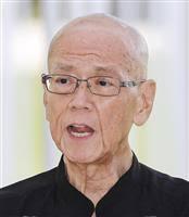 翁長雄志 - 政治屋、沖縄県知事
