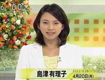 島津有理子 - アナウンサー