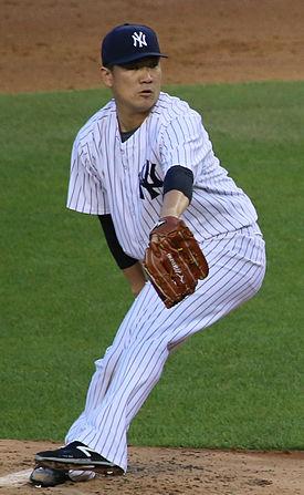 田中将大 - プロ野球選手、メジャーリーガー