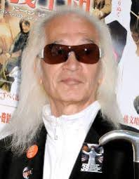 内田裕也 - ロックミュージシャン、俳優