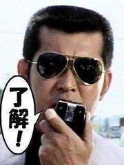 渡哲也 - 俳優、歌手