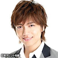 山崎育三郎 - 俳優、歌手